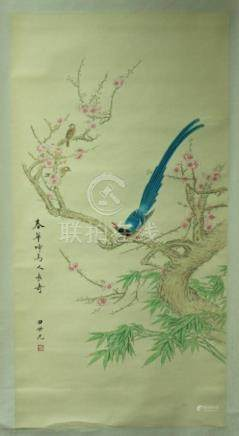 Chinese Scroll Painting Signed by Tian Shi Guang