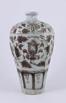 Ming Under Red Floral Porcelain Vase XuanDe Period