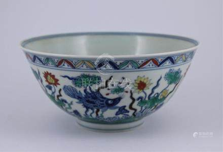 Ming DouCai Porcelain Floral Fish Bowl
