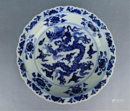 Large Ming Blue&White Dragon Plate XuanDe Mark Per
