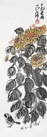 丁衍庸 - 花卉草蟲