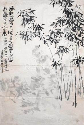 林信、任真漢 - 竹(鄭家鎮題)