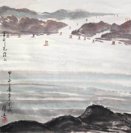陳吾 - 山水