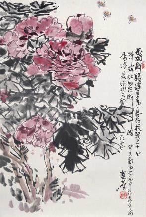 任真漢-花卉蜜蜂(1983年作) 來源:香港美術研究會成立紀念