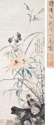 趙浩公 - 花鳥 (附收藏印)