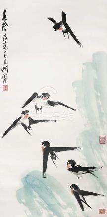 胡若思 - 飛燕 (原裝舊裱)