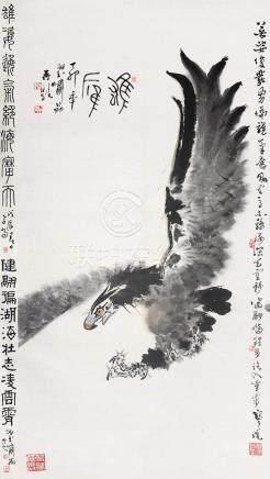 鄭乃珖 - 雄鷹(多次題跋) 來源:購自香港福建書晝研究會