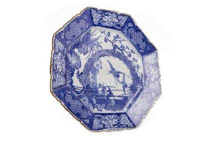 19TH CENTURY JAPANESE BLUE AND WHITE OCTAGONAL CHARGER with flying cranes, foliage and wave