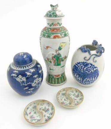 A quantity of Chinese ceramics comprising a blue and white Cherry blossom ginger jar,