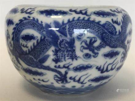 A Chinese porcelain blue and white oviform bowl painted with d
