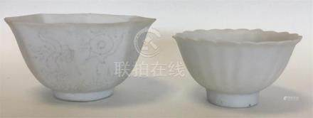 A Chinese porcelain white glazed octagonal Hatcher