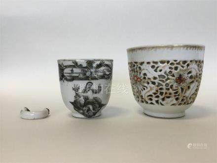 A Chinese Yong Cheng porcelain reticulated cup pai