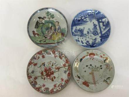 An 18th Century Chinese porcelain saucer dish pain