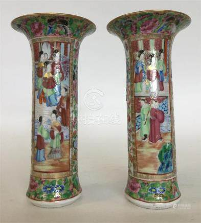 A pair of decorative Canton vases heavily gilded w