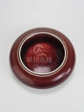 Kangxi: Ox Blood Brush Washer