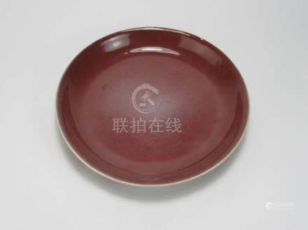 Qing Dynasty: Peach Bloom Dish