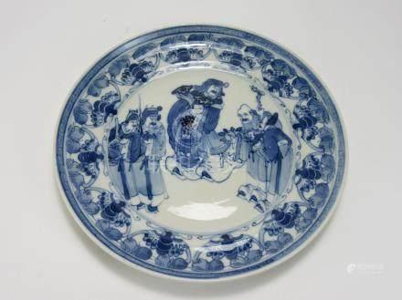"Kangxi: Blue and White ""Deities"" Dish"
