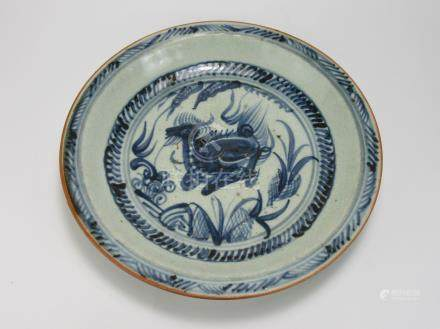 "Early Ming: Blue and White ""Rhinoceros"" Dish"