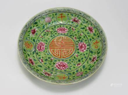 """Qianlong: Famille-rose """"Fu"""" Dish"""