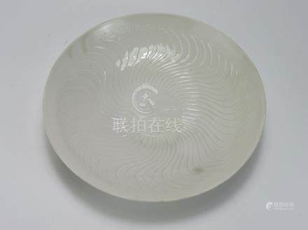 "Song Dynasty: Ding Ware ""Waves"" Dish"