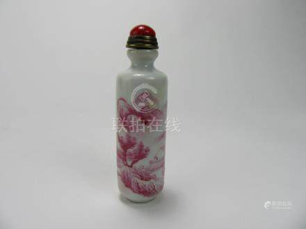 Qing Dynasty: Red and White Snuff Bottle