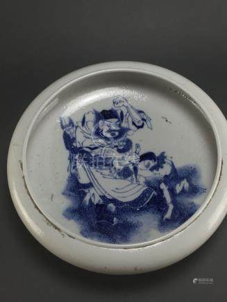 "Kangxi: Blue and White ""Zhong Kui"" Brush Washer"
