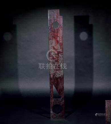 """紅木雕山水書法文房尺 """"黃易""""款"""