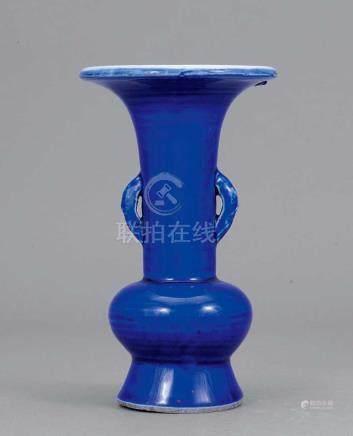 清 藍釉雙耳鳳尾瓶