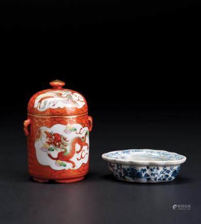 瓷盖罐·水呈一组