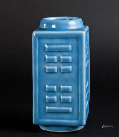 天蓝釉八卦纹琮式瓶