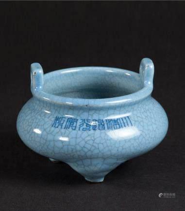 蓝釉三足香炉