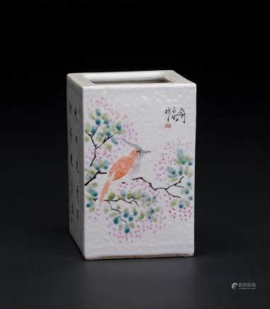 俞子明作 粉彩花鸟诗文笔筒