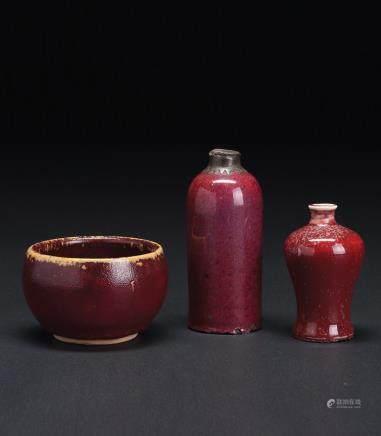 红釉瓶·杯一组