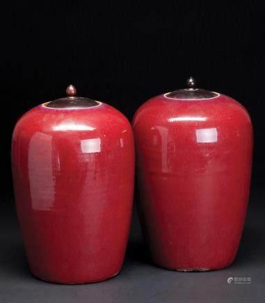 红釉圆盖罐一对