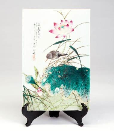 余鹤筠 粉彩荷塘花鸟瓷板