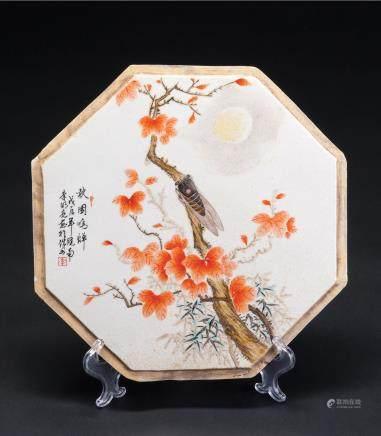 李明亮款 秋园鸣蝉八方瓷板