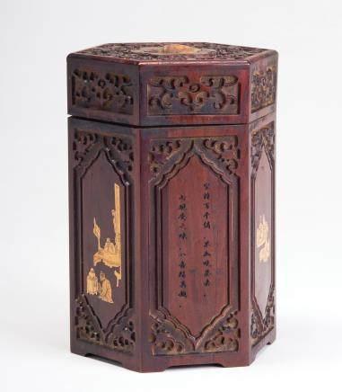 木雕诗文六方茶叶罐
