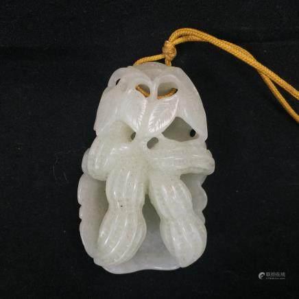 Chinese Jade Peanut Pendant