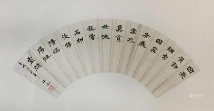 Wang Kun(1923-2008), Calligraphy