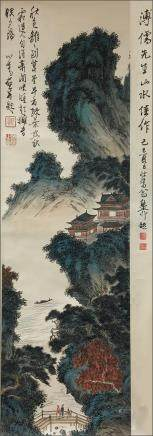 Chinese Scroll Painting of Landscape Signed by Wang Zi Wu