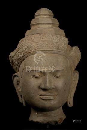 Preah-Ko Style Sandstone Vishnu Head - Protector &