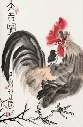 LI YAN (1943-), ROOSTER