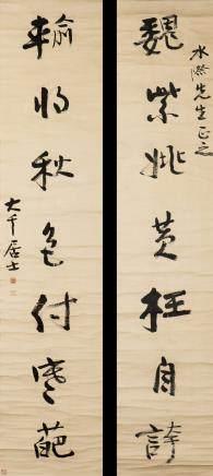 ZHANG DAQIAN (1899-1983), CALLIGRAPHY COUPLET