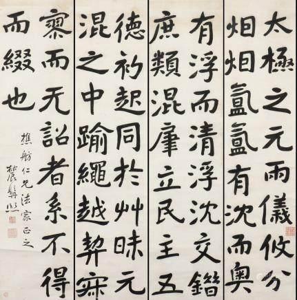 ZENG XI (1861-1930), CALLIGRAPHY