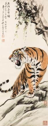 MU LINGFEI (1913-1997), TIGER