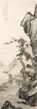 QI KUN (1901-1944), LANDSCAPE