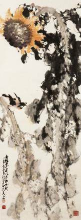 ZHAO SHAO'ANG (1905-1998), SUNFLOWER