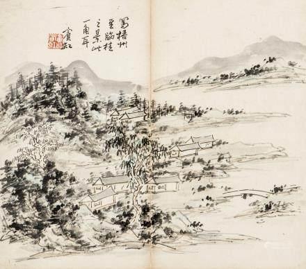 HUANG BINHONG (1865-1955), LANDSCAPE