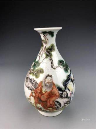 China, Qing Style, Famille Rose Vase, Kangxi Period