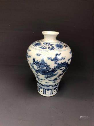 """China, Blue-and-white Decorated """"Dragon And Phoenix"""""""